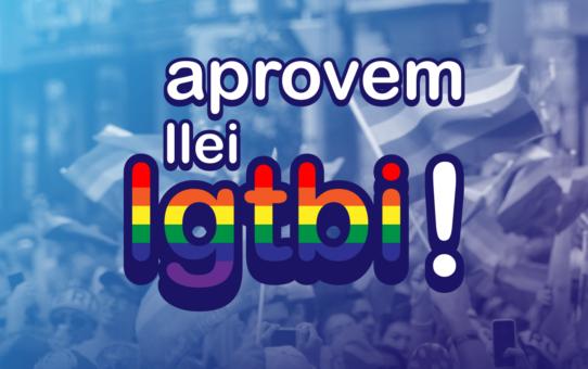 Celebrem la tramitació de la proposició de llei LGTBI